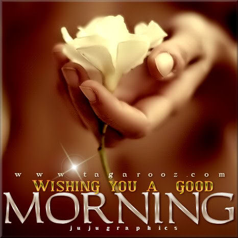 Wishing you a good morning 5