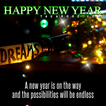 A new year is on the way and the possibilities will be endless