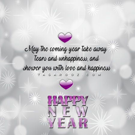 May the coming year take away tears and unhappiness