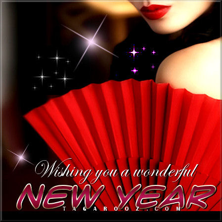 Wishing you a wonderful new year
